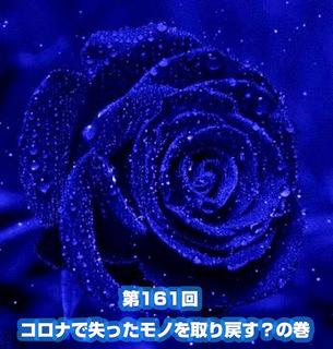 81616C96-B3CE-4A0A-81DF-BB71C988F092.jpeg